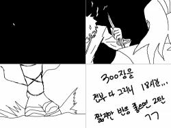 호로화 : 개발리던 이치고가...호로화 되었다...과연..... , 스케치판,sketchpan,광덕후