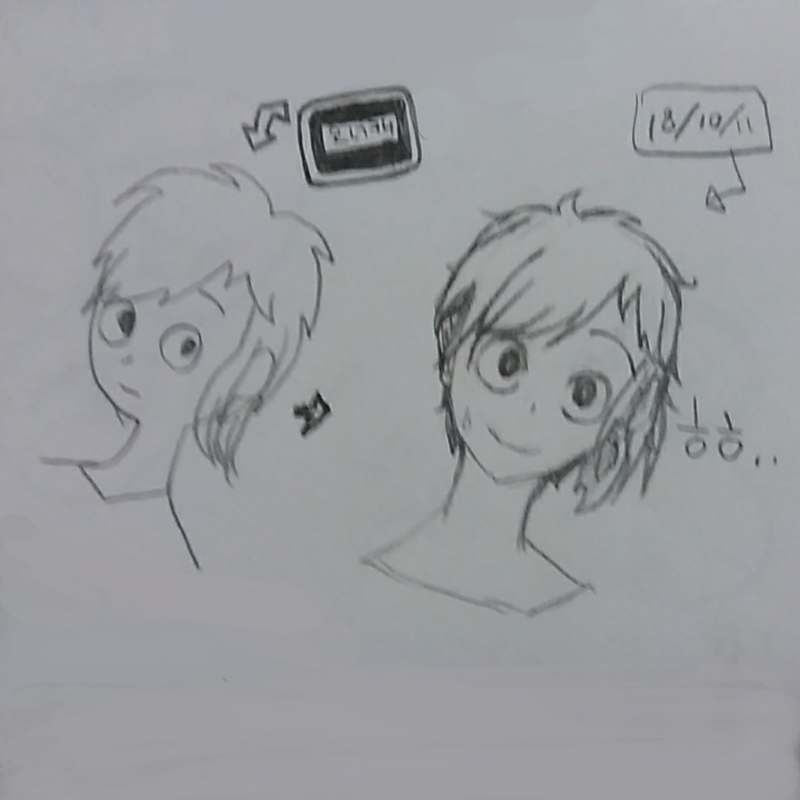 아.. 초점... : 아.. 초점.. 흔들렸다..  학교낙서 스케치판 ,sketchpan
