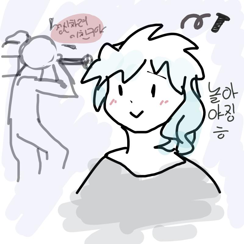 내일 시험.. : 내일 시험보는데 놀고 있는 고딩이 있습니다.  네 맞아여.. 저예요... 망했어요ㅠㅠ 흐헹.. 하.. 스케치판 ,sketchpan
