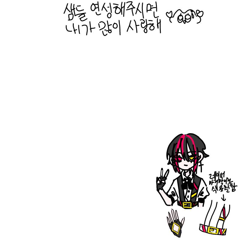 야호 : 야호 스케치판 ,sketchpan