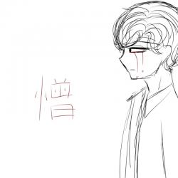 憎 : 憎 , 스케치판,sketchpan,(._,)