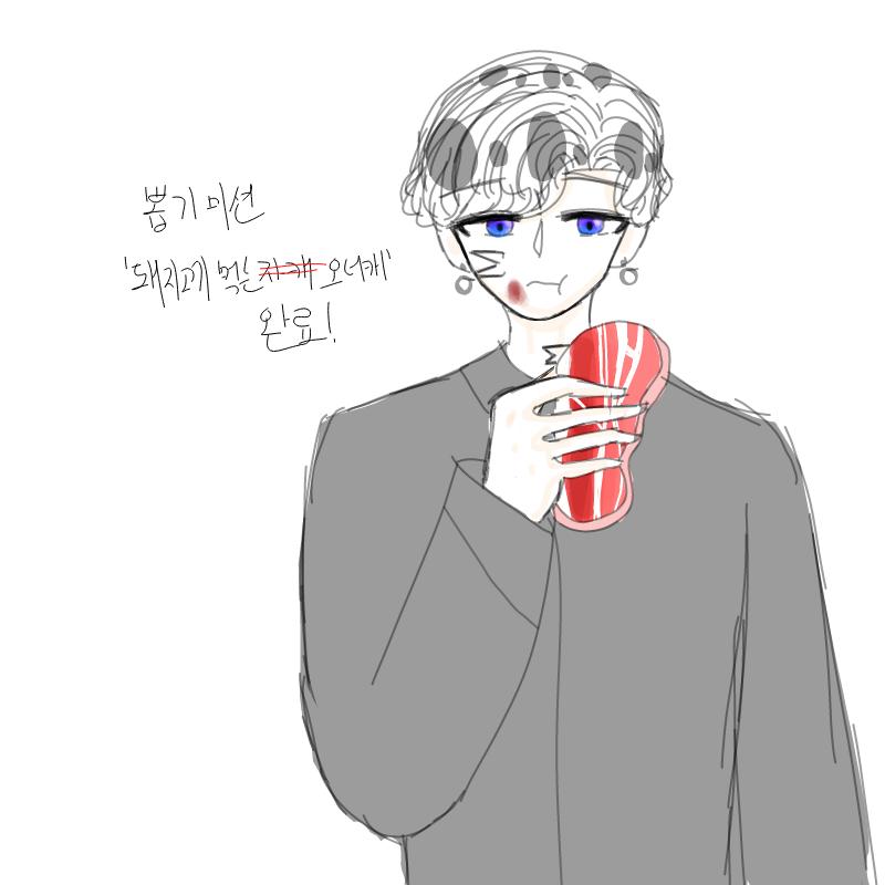 안익히ㅣ고.. : 안익히ㅣ고 먹어부렷다 스케치판 ,sketchpan