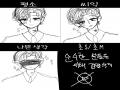 실앓의요.. : 실앓의요정 스케치판 ,sketchpan