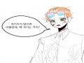 살아잇음 .. : 살아잇음 새오너캐 스케치판 ,sketchpan