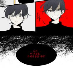 진단메이커.. : 진단메이커 연성함 , 스케치판,sketchpan,(._,)