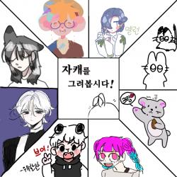 :  , 스케치판,sketchpan,(._,)
