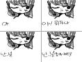 고백 이모티콘 : 고백 이모티콘 스케치판 ,sketchpan