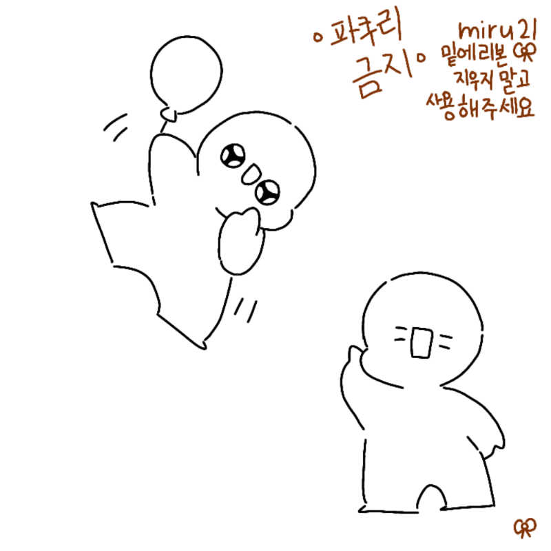 트레짤 : 트레짤 스케치판 ,sketchpan
