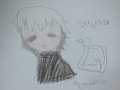 귀능이 : 귀능이 스케치판 ,sketchpan