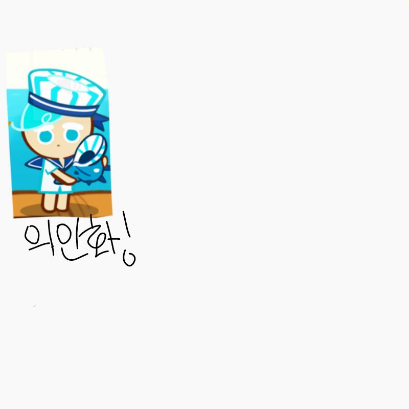 와 캐릭터 .. : 와 캐릭터 진심 취적이다♡♡ 스케치판 ,sketchpan