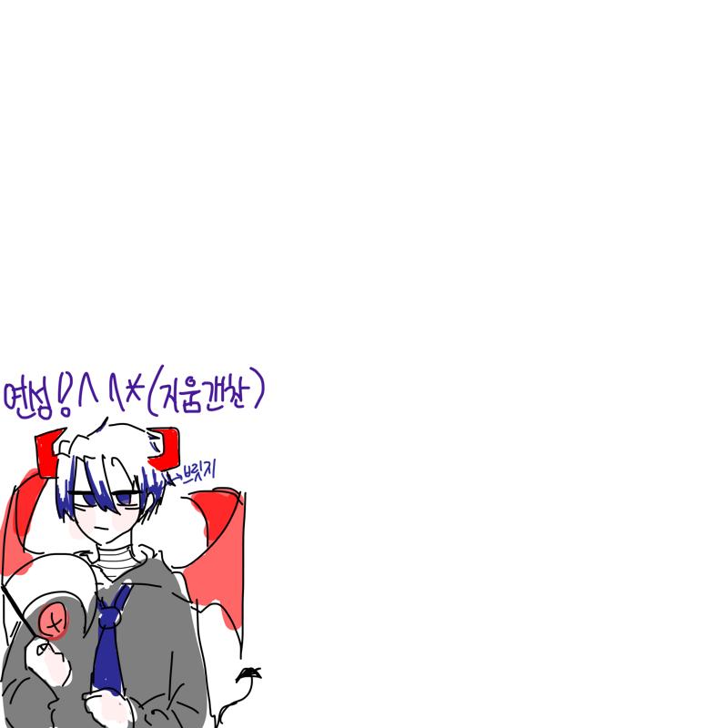 존잘님들 .. : 존잘님들 부탇해요 스케치판 ,sketchpan
