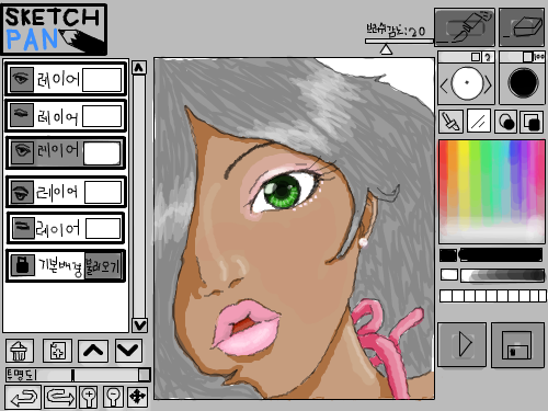 Pink Makeup : ... I don't know what to put. XD. 스케치판 ,sketchpan