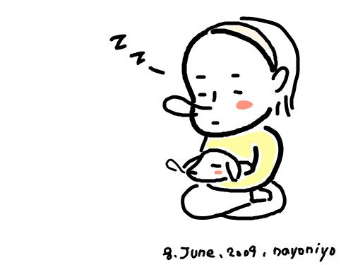 보리랑ㅎㅎ : 위드 보리 스케치판 ,sketchpan