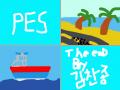 펭귄과 함께하는 지구지키기! : 펭귄과 함께하는 지구지키기! 스케치판 ,sketchpan