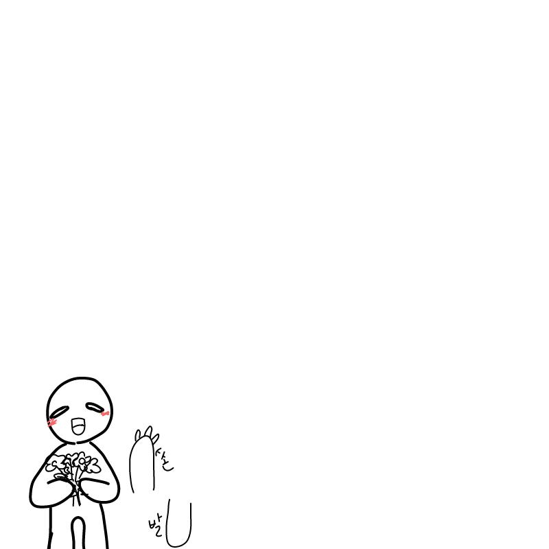 의인화?연.. : 의인화?연성? 해주세요! 스케치판 ,sketchpan