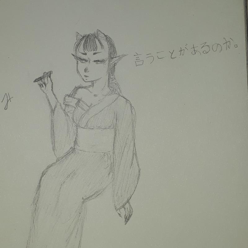 고등학교에.. : 고등학교에 가면 일본어를 배우겠지..?(예습예습) 스케치판 ,sketchpan