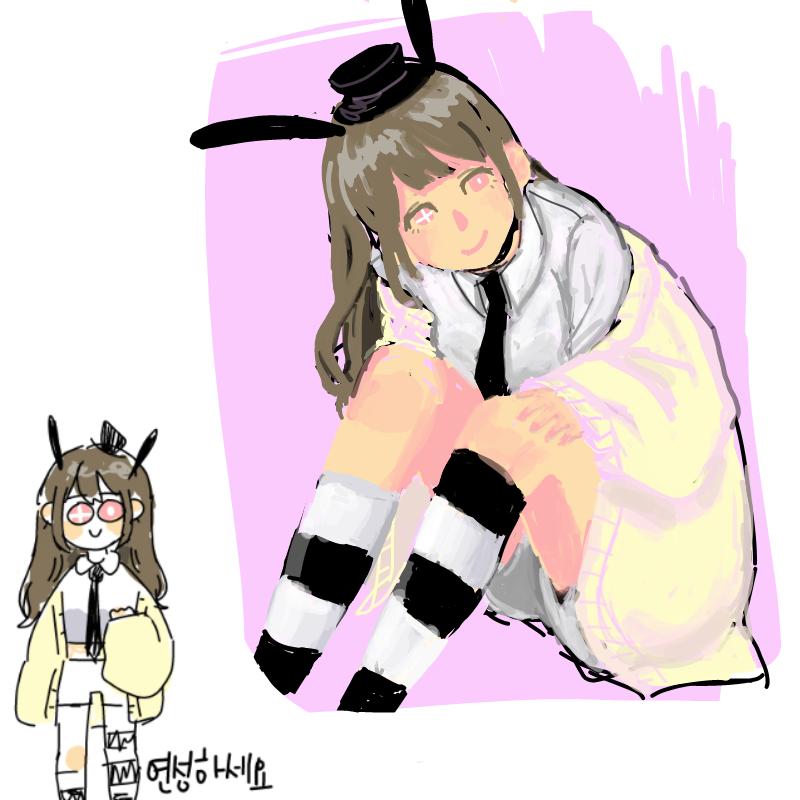 (■) : (■) 스케치판 ,sketchpan