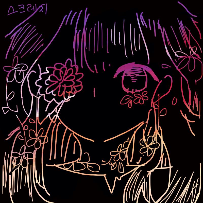 꽃꽃꽃꽃꽃.. : 꽃꽃꽃꽃꽃꽃...... 스케치판 ,sketchpan