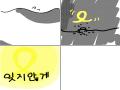 (....20144ㆍ16) : (....20144ㆍ16) 스케치판 ,sketchpan