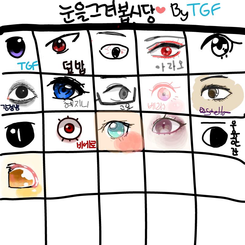 명롱한 주.. : 명롱한 주황색 눈 스케치판 ,sketchpan