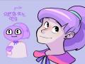 재미있게 .. : 재미있게 그렸숩니다! 캐 귀엽네요!! 스케치판 ,sketchpan
