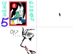 미쿠미쿠하게해줄게5(240) : 헐 갑자기 화재경보울려서 멈춥니다 으악무서워 , 스케치판,sketchpan,에시오르