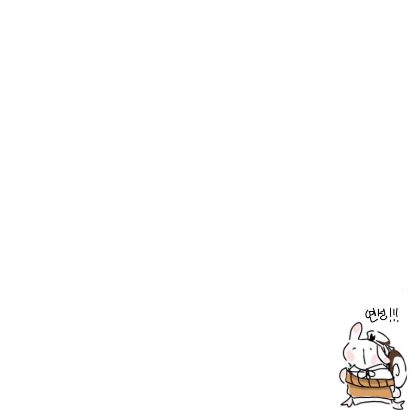 연성해줘.. : 연성해줘오 스케치판 ,sketchpan