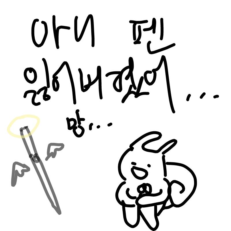 ㅎㅎ.... : ㅎㅎ.... 스케치판 ,sketchpan