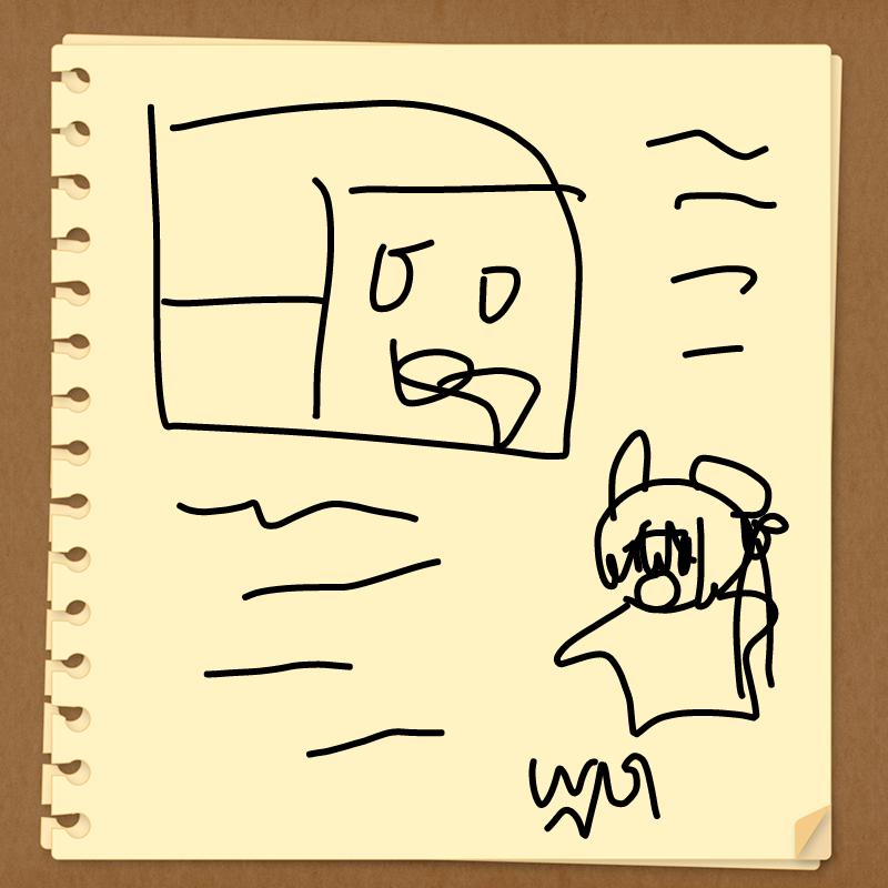 내 교과서 : 내 교과서 스케치판 ,sketchpan