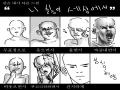 심심해앵애.. : 심심해앵애ㄱ시ㅢㅣㅈㄱ 스케치판,sketchpan