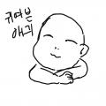 애기 귀엽 : 애기 귀엽 스케치판 ,sketchpan