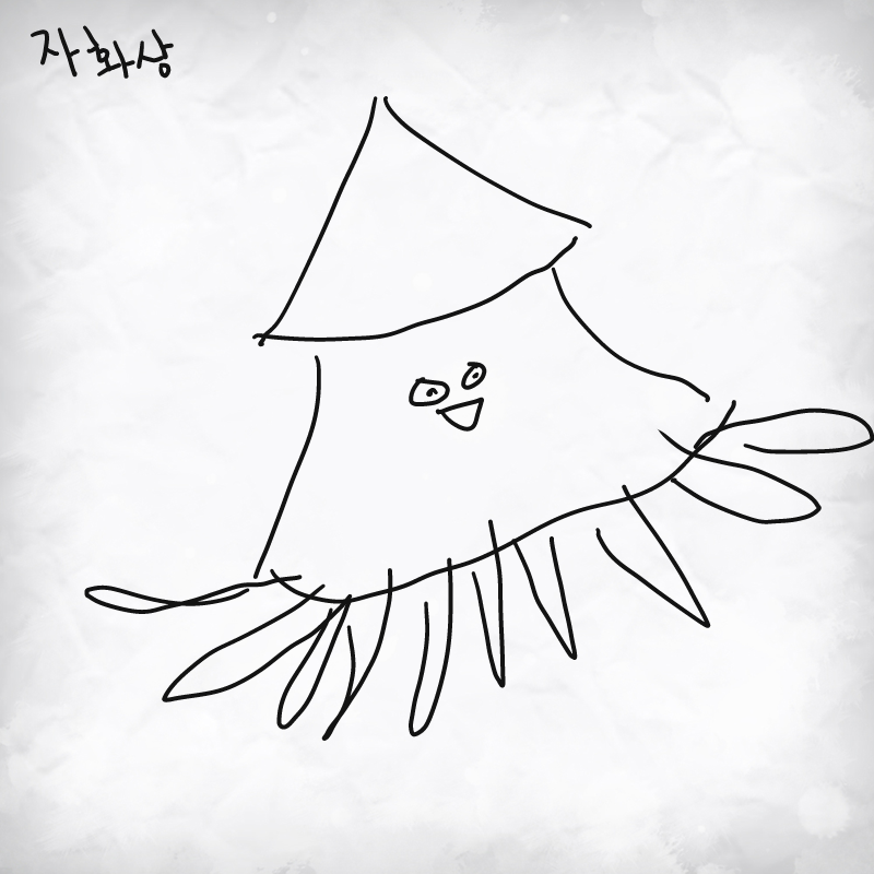 나의 자화.. : 나의 자화상 스케치판 ,sketchpan
