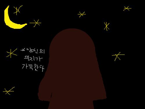 뒷모습 : ㅇㅇㅇㅇ 스케치판 ,sketchpan