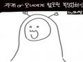으헿ㅎ : 으헿ㅎ 스케치판 ,sketchpan
