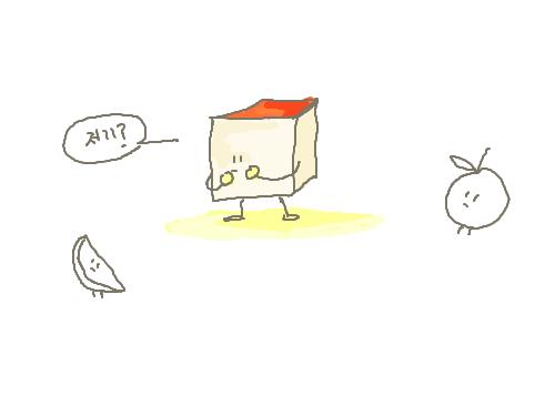 사과 : 까...깍두기 아님미다... 스케치판 ,sketchpan