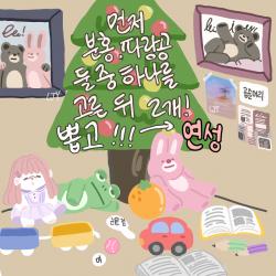 오호 : 오호 , 스케치판,sketchpan,쩌무쩌무