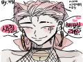 캐 넘 잘생.. : 캐 넘 잘생기고 매력적이야요..ㅜㅜ 스케치판 ,sketchpan