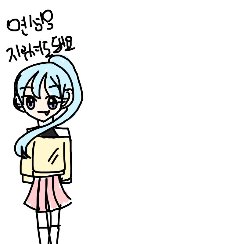 마지막으로.. : 마지막으로 연성감 스케치판 ,sketchpan