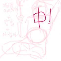 꺄 : 꺄 , 스케치판,sketchpan,아잉헝그리베이베