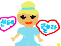 사랑해 : 사랑해 스케치판 ,sketchpan