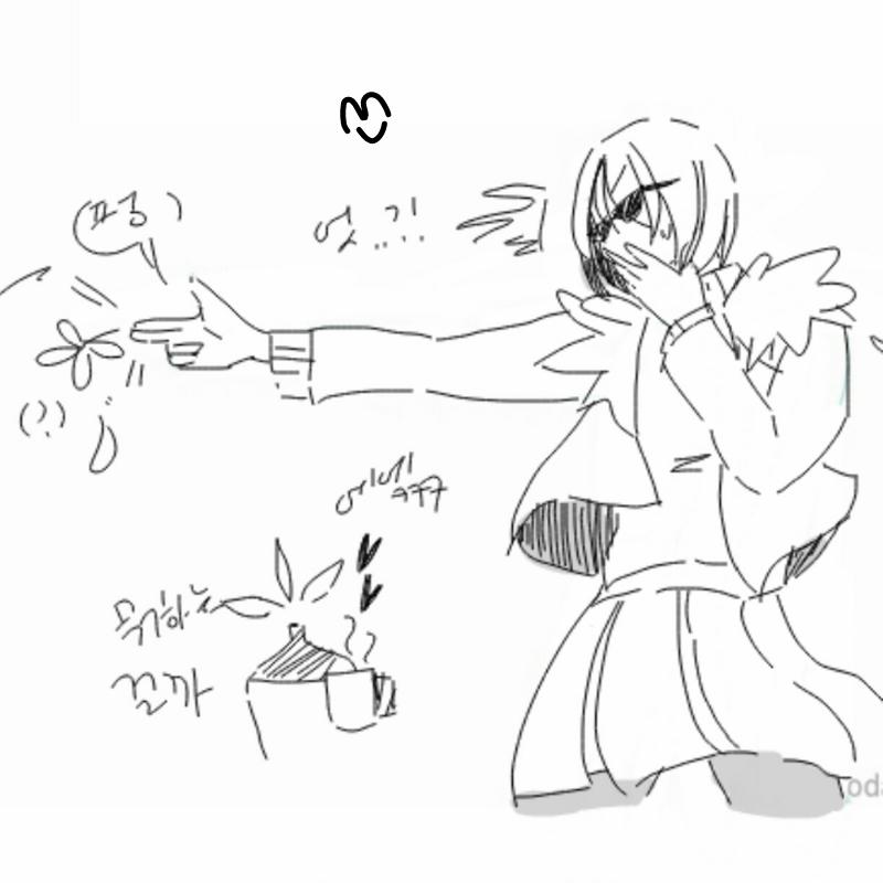 앗 너무많.. : 앗 너무많이 안했땨^^ 스케치판 ,sketchpan