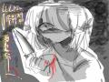 붉은 실 환.. : 붉은 실 환각 스케치판 ,sketchpan