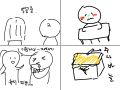 재채기 : ....... 스케치판 ,sketchpan