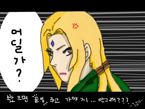 츠나데(?)망ㅋ작ㅋ : 이왕망할꺼 여기다가올릴껄   퍽 스케치판 ,sketchpan