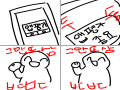 ㅂㄷㅂㄷ : ㅂㄷㅂㄷ 스케치판 ,sketchpan