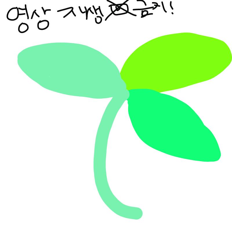 뽑기 : 뽑기 스케치판 ,sketchpan