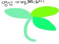 뽑기 : 뽑기 스케치판,sketchpan