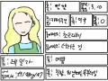 레일라의 .. : 레일라의 프로필 스케치판 ,sketchpan