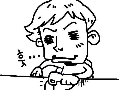 질렐루야... : 지르는건 한순간이야....=_=; 스케치판 ,sketchpan