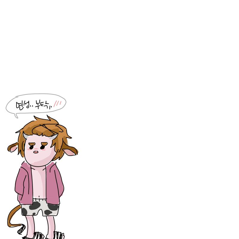 우리 누렁.. : 우리 누렁이좀 연성해주세유 스판님들♡ 스케치판 ,sketchpan